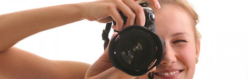 Игра «Лесенка-чудесенка» на Блоги Мам: поговорим о ФОТО