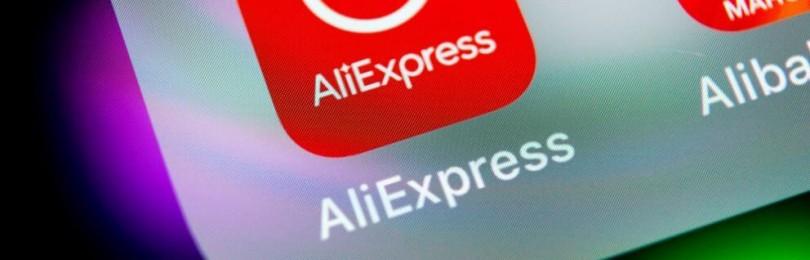 Спор на AliExpress как инструмент защиты прав покупателя