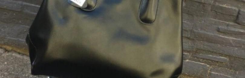 Женские сумки — это практичное и стильное решение для каждой женщины, любящей комфорт