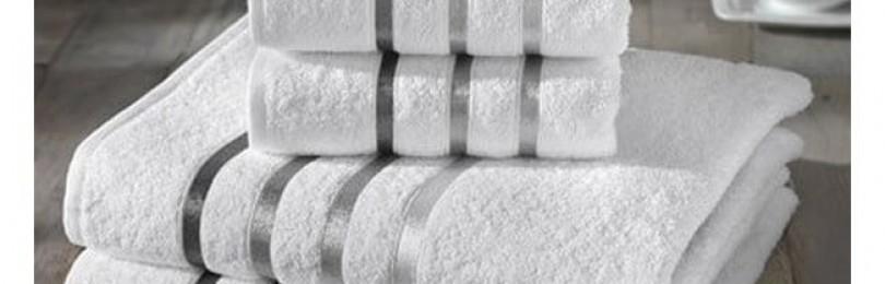Какие полотенца предлагает интернет-магазин «Домашний»?