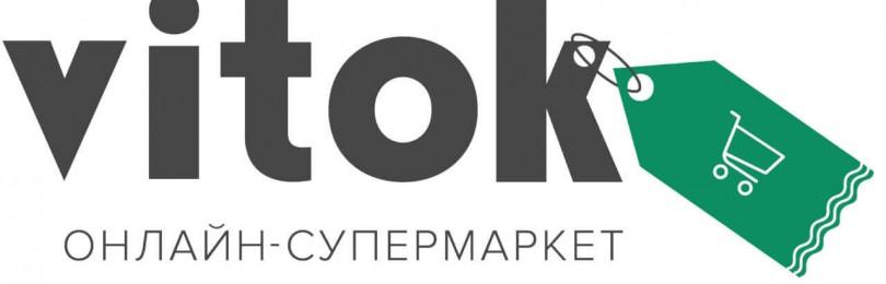 Онлайн-супермаркет Vitok: теперь говядина стала еще более доступной