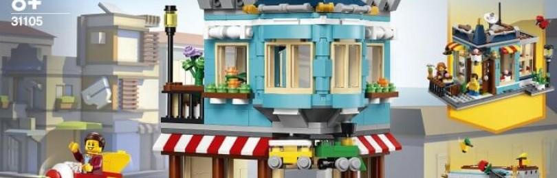 Конструкторы LEGO — всемирно известные товары с богатой историей