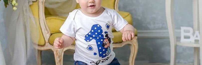 Як вибрати дитячий одяг на перший рік?