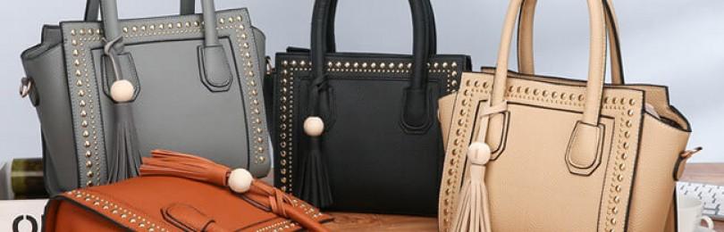 Женские сумки. Какие кому подходят?
