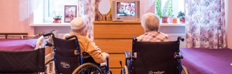 Дом престарелых для больного с Альцгеймера