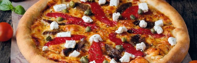 Доставка пиццы и еды в Киеве