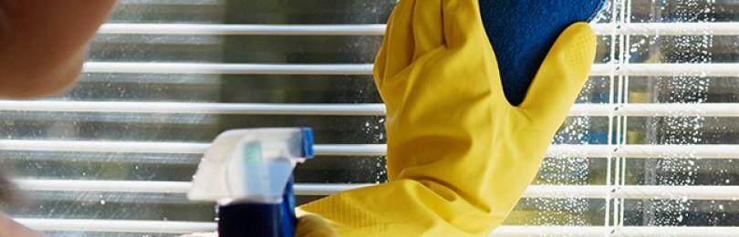 Химчистка и чистка штор на дому