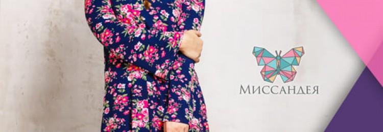 Женская одежда оптом от производителя из Иваново