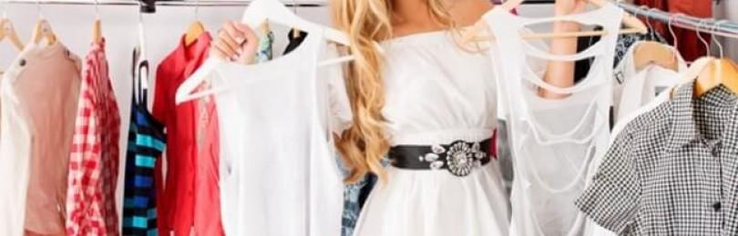 Женская одежда в розницу и оптом
