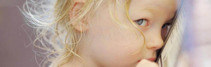 Как побороть стеснительность ребенка