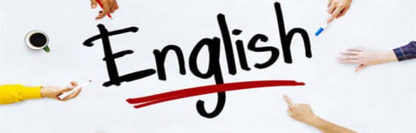 Английская Грамматика — Как ее учить?