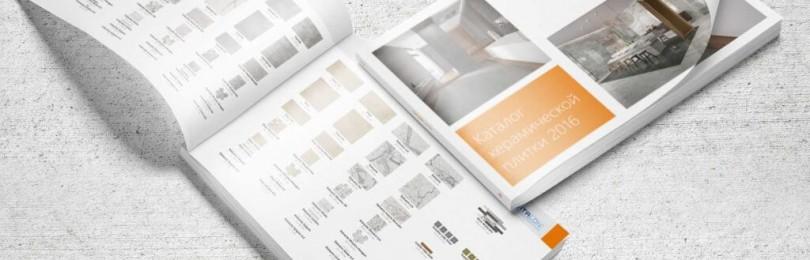 Что такое каталог и зачем он нужен для вашего бизнеса?