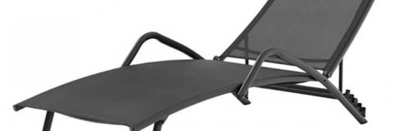Мебель для сада и отдыха. Эргономичный шезлонг — абсолютный комфорт