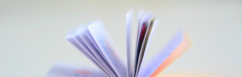 Школа блогера: составляем список полезных онлайн-ресурсов (открытый пост)