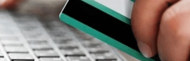 Быстрый кредит на карту онлайн – простая процедура, отсутствие формальностей