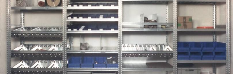 И в магазин, и на склад: 4 вида полочных стеллажей