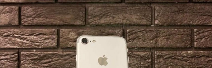 Достоинства iPhone 7 бу
