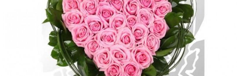 Доставка цветов в Кривом Роге