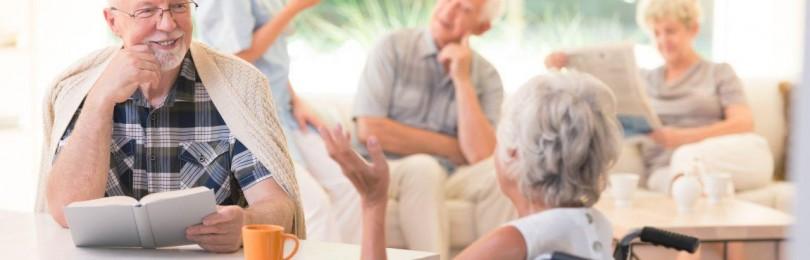 Стоимость услуг дома престарелых