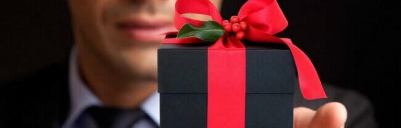 Что подарить богатому мужчине у которого все есть?