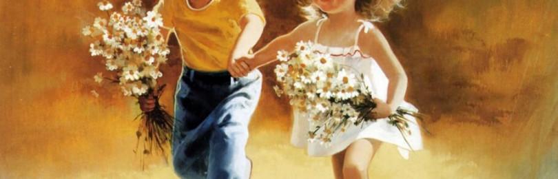 Признаки счастливого ребенка
