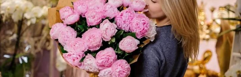 Доставка цветов в Кременчуге