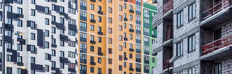 Покупка недвижимости в Москве — причины выбора