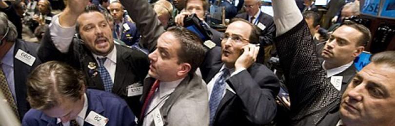 Работа на финансовых рынках