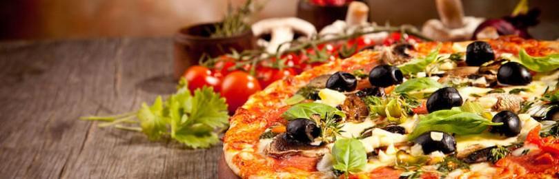 Заказать пиццу в офис на обед или на дом для большой компании