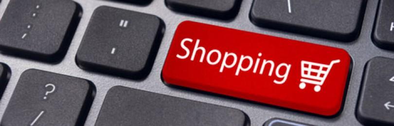Покупка в Интернете. Доски бесплатных объявлений в России, объявления частных лиц и организаций