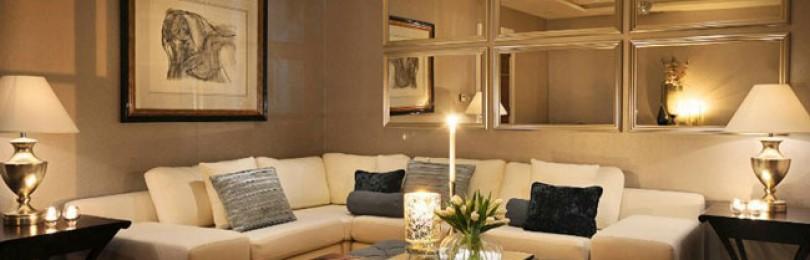 Светильники для мебели и дома