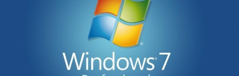 Где купить ключи активации для Windows 7 Pro?