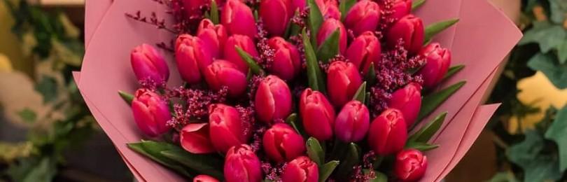 Доставка цветов — лучший способ сделать сюрприз