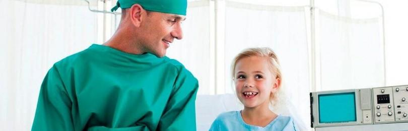 Особенности детской хирургии