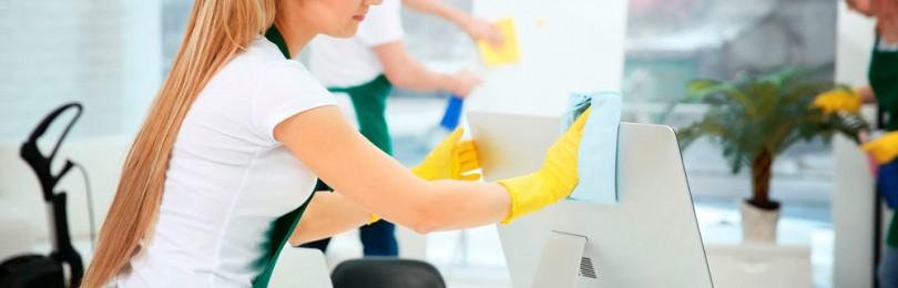 Кому нужна уборка офисов в Москве?