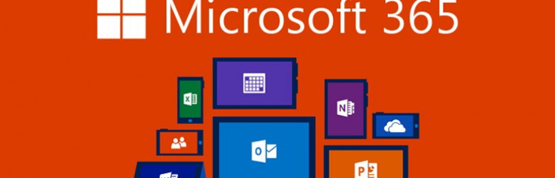 Важное программное обеспечение. Лицензии и ключи для Microsoft Office