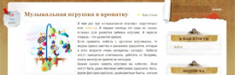 Кузюшка.ру