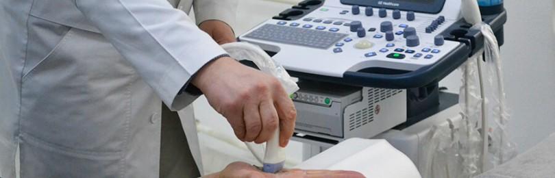 УЗИ суставов в Запорожье  на современном оборудовании в клинике «Аватаж»