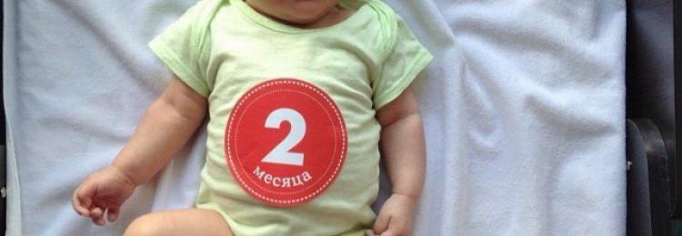 Что умеет малыша в 2 месяца: эмоции и навыки