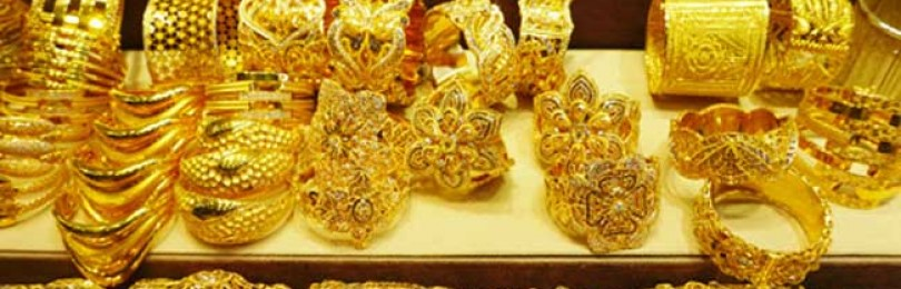 Покупка популярных золотых украшений — кольца, серьги и цепочки