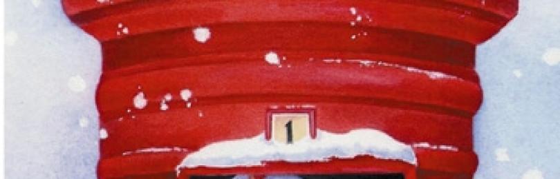 Новогодний сюрприз: список участников обмена открытками по почте