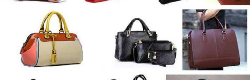 Як вибрати жіночу шкіряну сумку