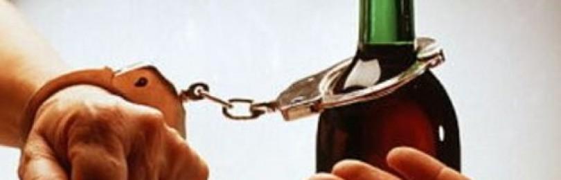 Как вовремя распознать и вылечить алкогольную зависимость