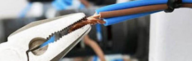 Заказывай услуги проверенных мастеров. Вызвать хорошего электрика или ждать специалиста из ЖЭКа?
