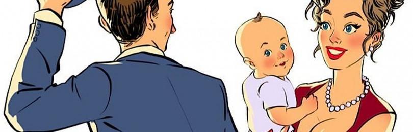 Как маме с ребенком пережить развод и наладить личную жизнь