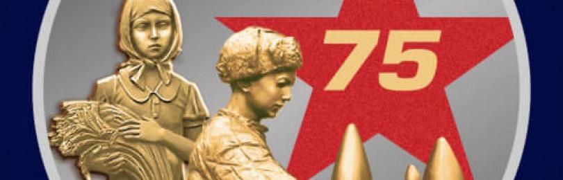 К 75 летию Победы – говорят дети войны