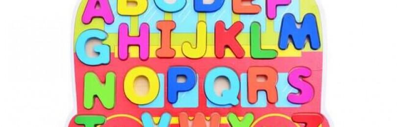 Развивающие игры и алфавит для детей 7 лет