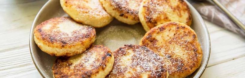 Что приготовить на завтрак? Рецепт сырников