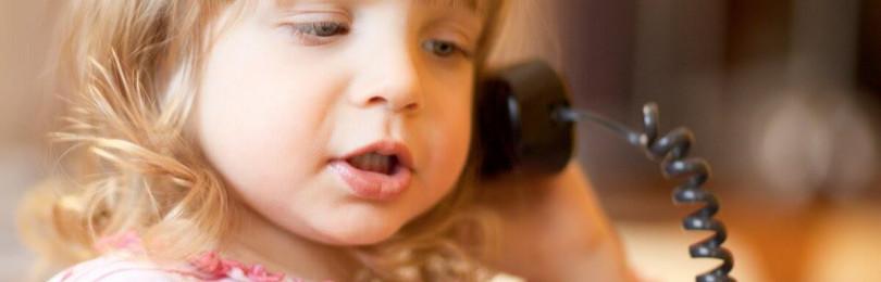 Можно ли защитить доверчивого ребенка