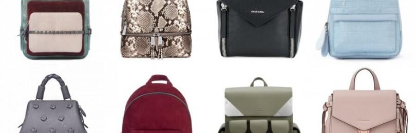 Выбор дизайнерских сумок и рюкзаков